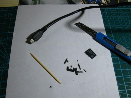 削线需要的工具